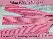 Расческа для мелирования Veil