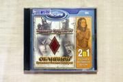 Игровой диск Древние Cвитки IV
